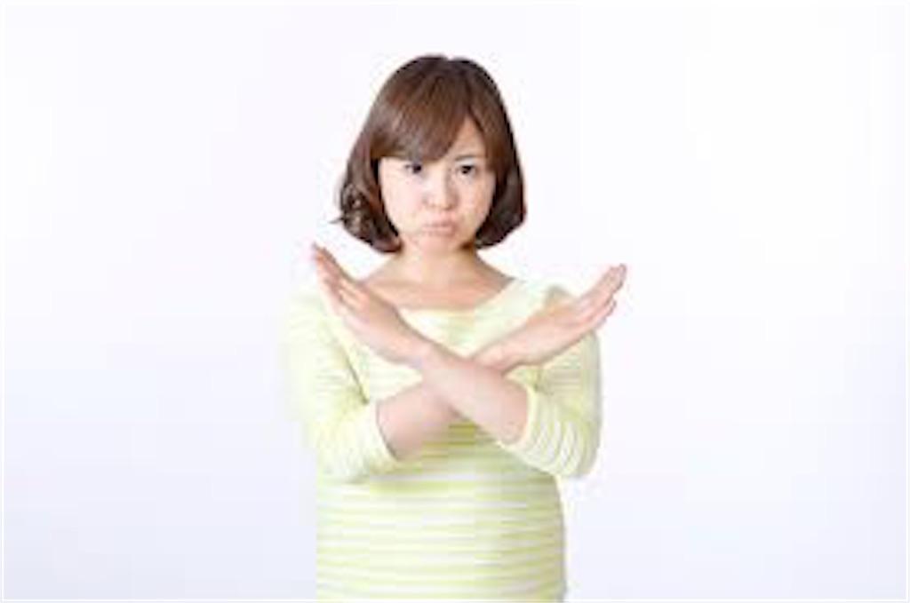 f:id:YUIIIDA:20210607195104j:image