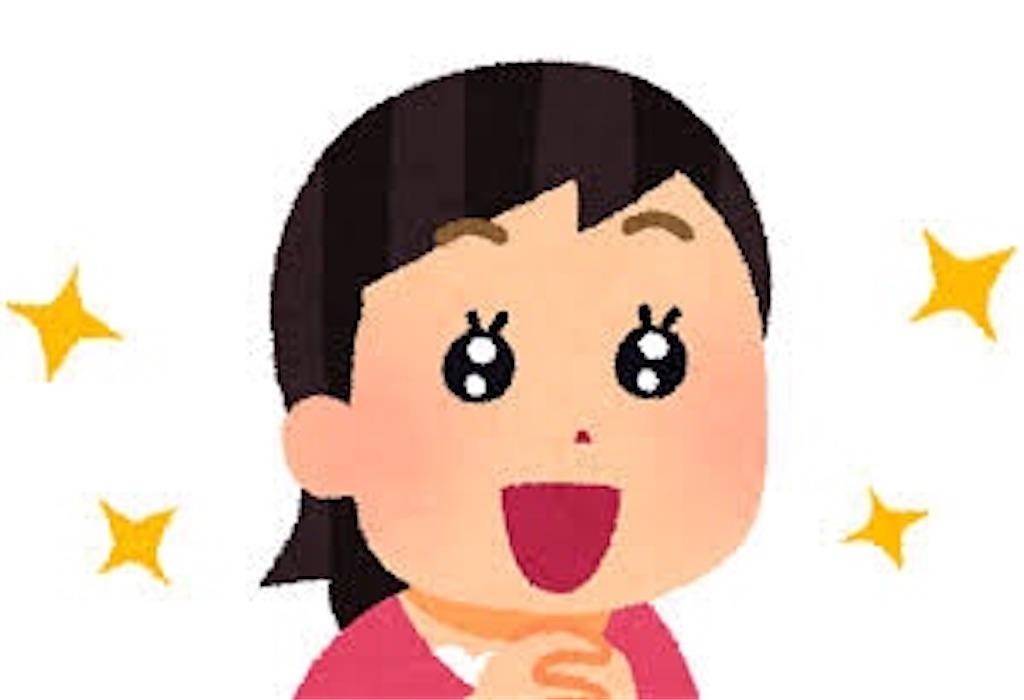 f:id:YUIIIDA:20210614012532j:image