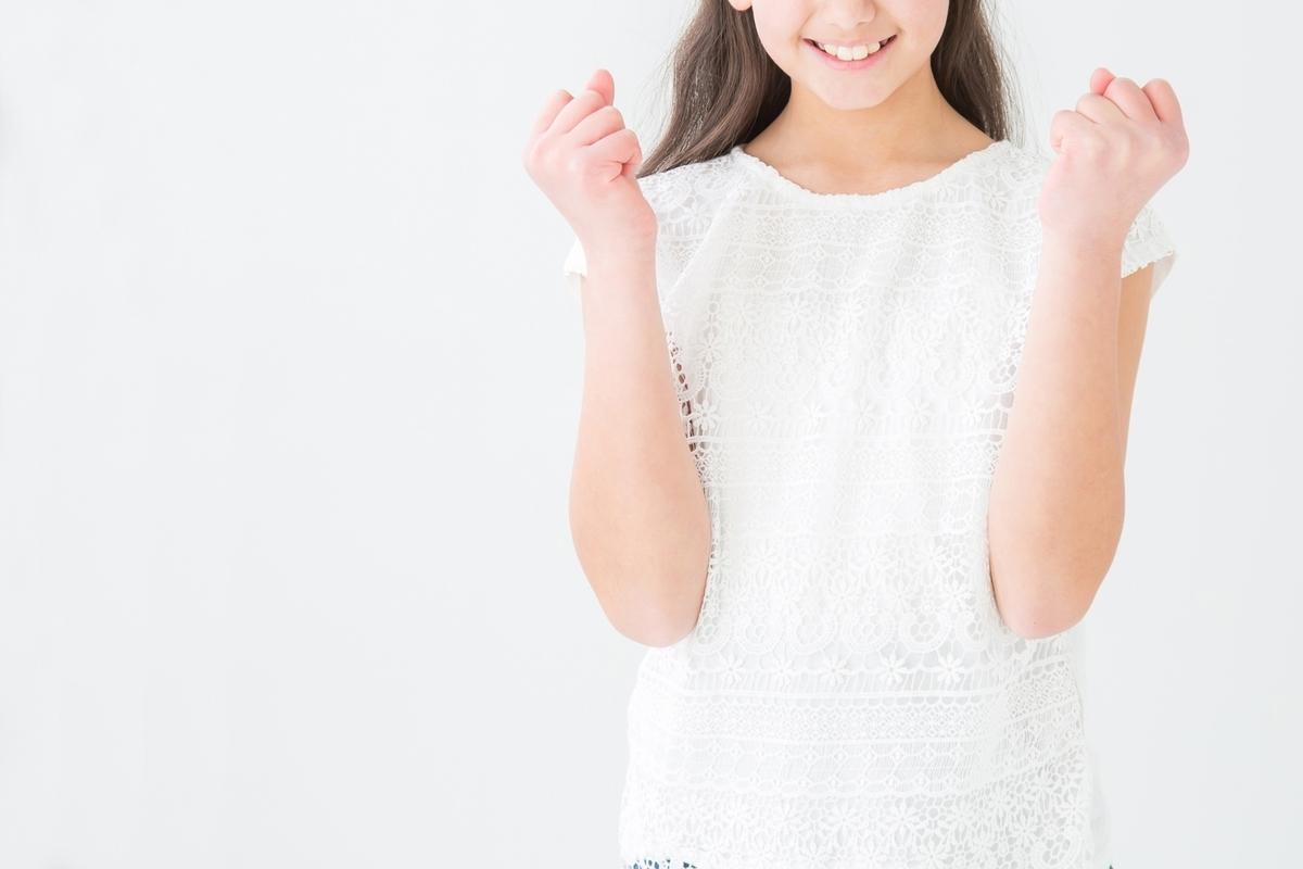 f:id:YUKAHISA:20190908013343j:plain