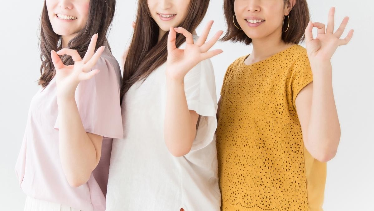 f:id:YUKAHISA:20191124100238j:plain