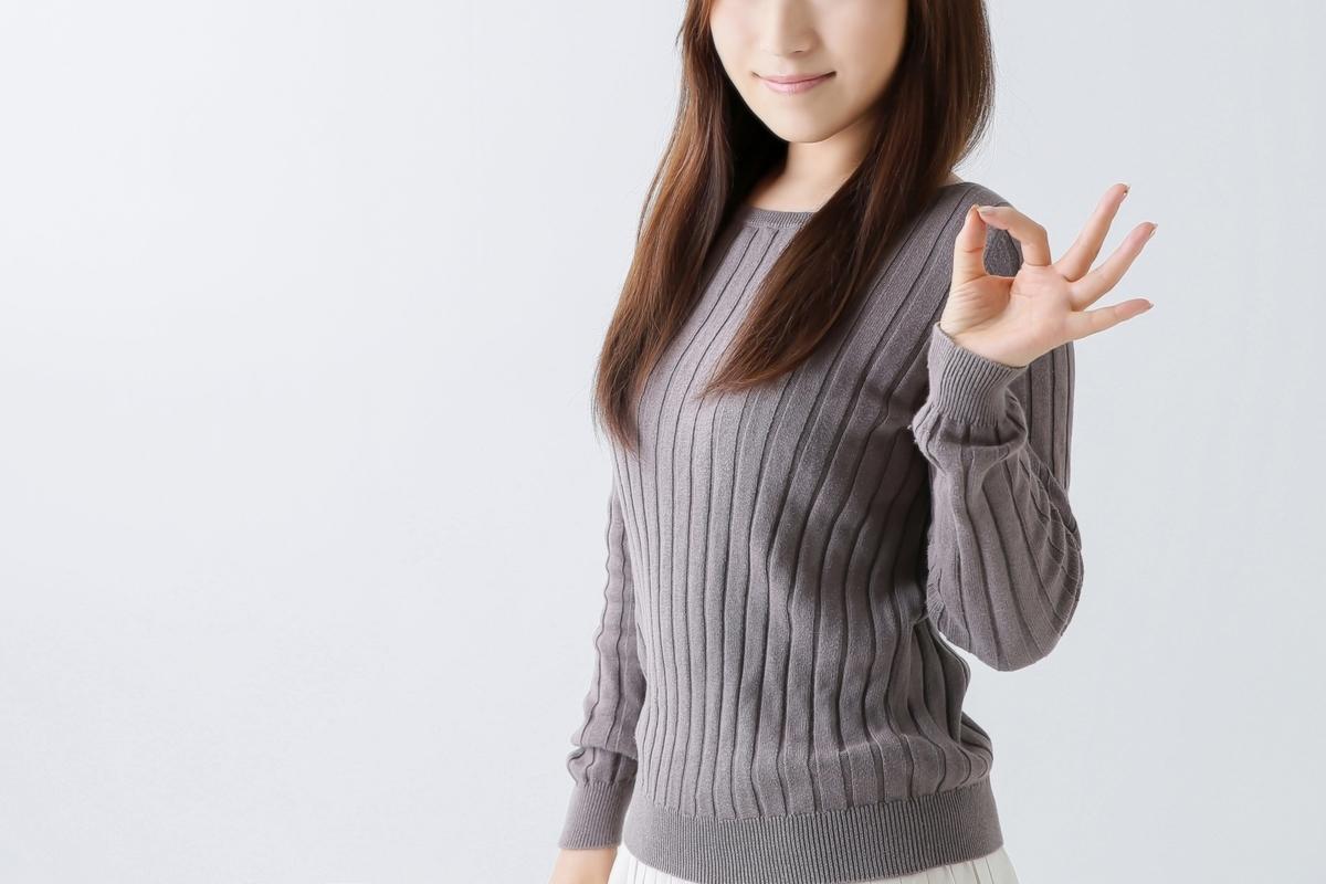 f:id:YUKAHISA:20191225000643j:plain