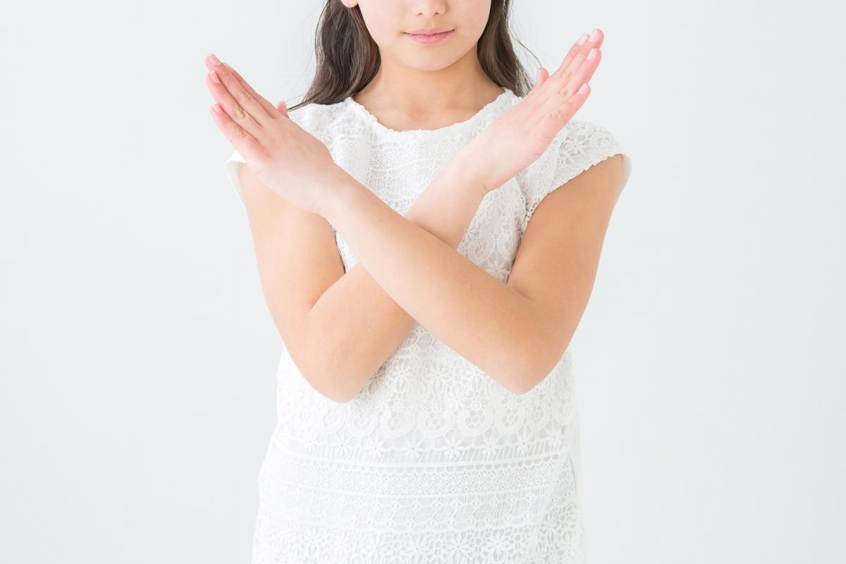 f:id:YUKAHISA:20200416225118j:plain
