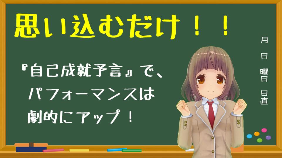 f:id:YUKAHISA:20200519062728p:plain