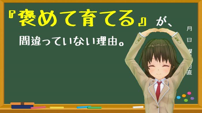 f:id:YUKAHISA:20200614230518j:plain