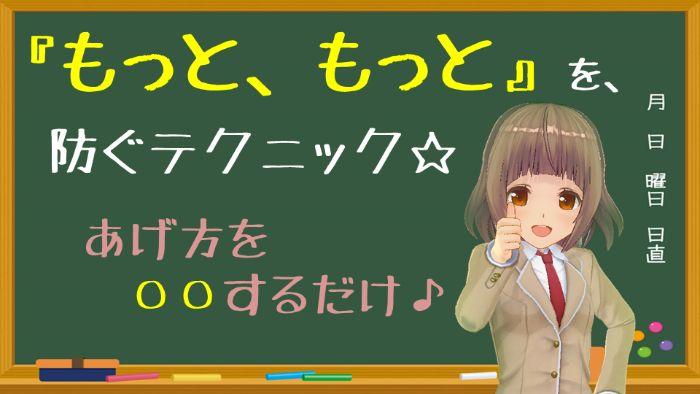 f:id:YUKAHISA:20200627104001j:plain