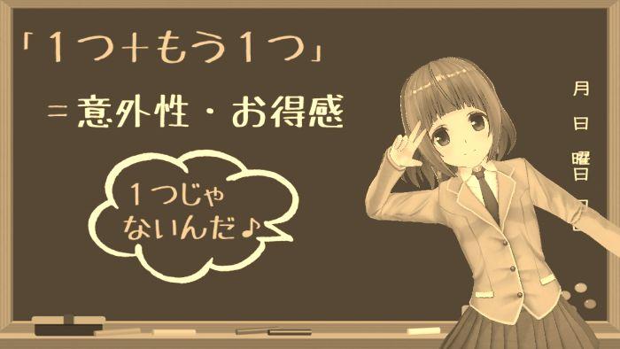 f:id:YUKAHISA:20200627104044j:plain