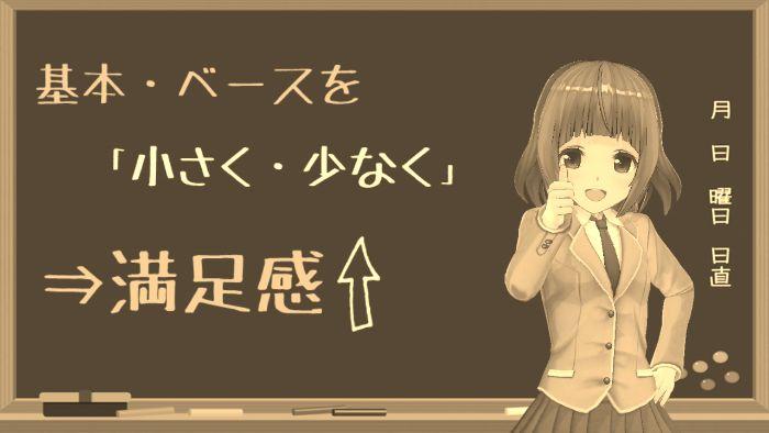f:id:YUKAHISA:20200627104149j:plain
