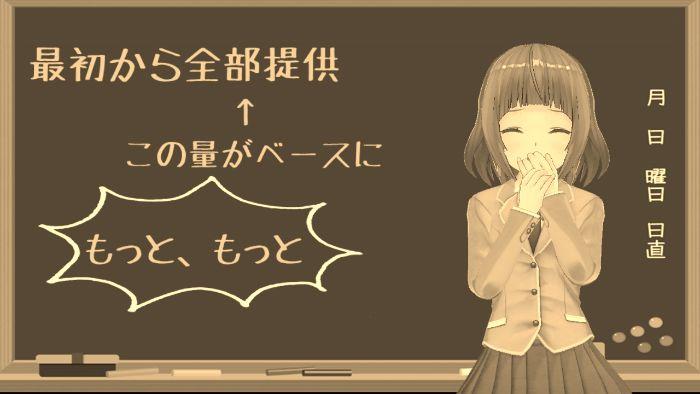 f:id:YUKAHISA:20200627104205j:plain