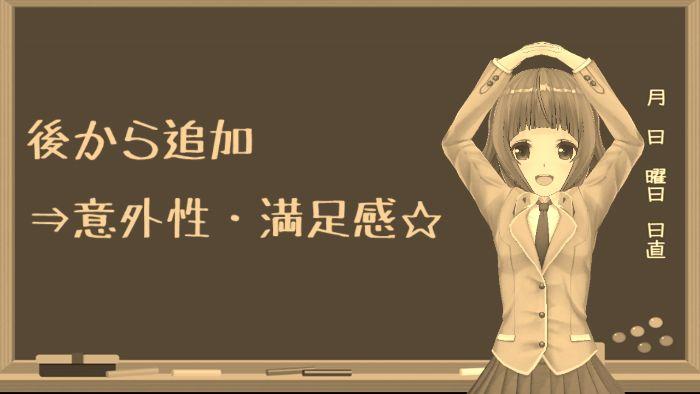f:id:YUKAHISA:20200627104226j:plain