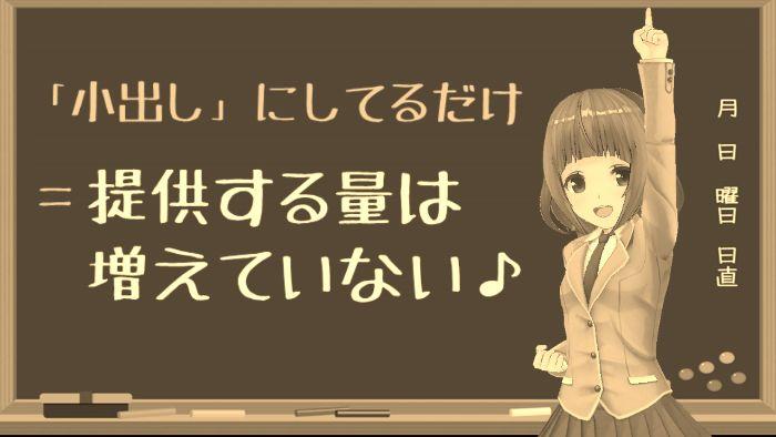 f:id:YUKAHISA:20200627104251j:plain