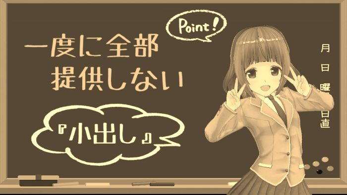 f:id:YUKAHISA:20200627104330j:plain