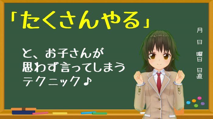 f:id:YUKAHISA:20200705175449j:plain