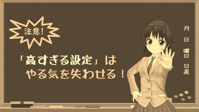f:id:YUKAHISA:20200705175840j:plain