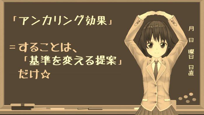f:id:YUKAHISA:20200705175935j:plain