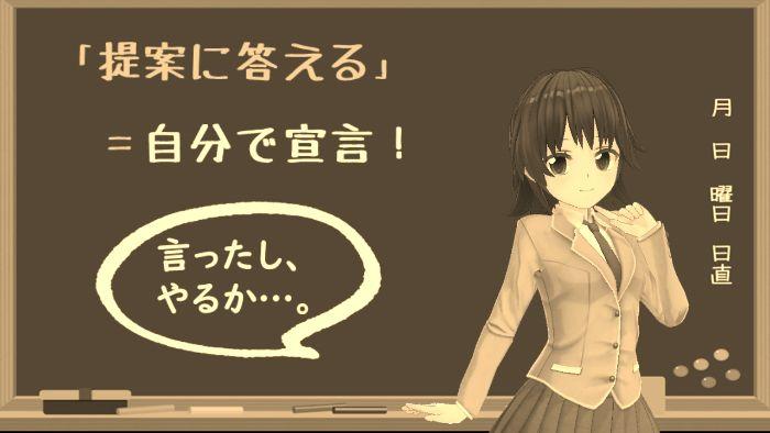 f:id:YUKAHISA:20200705180011j:plain