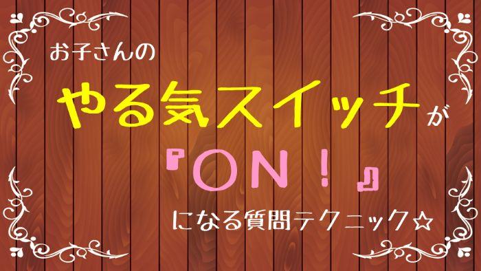 f:id:YUKAHISA:20200723141111j:plain