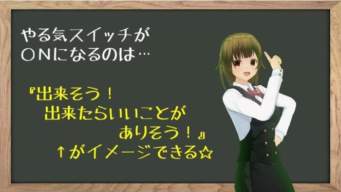 f:id:YUKAHISA:20200723142218j:plain