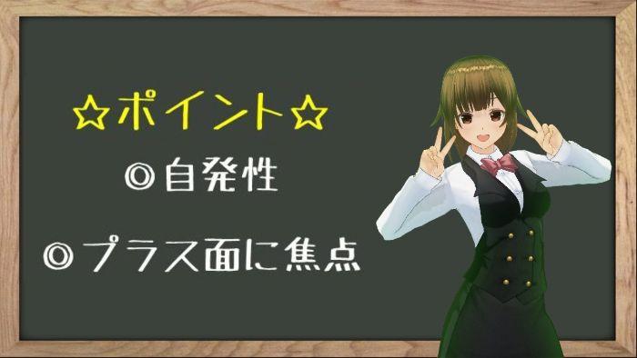 f:id:YUKAHISA:20200723162648j:plain