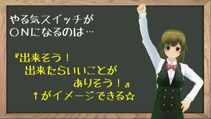 f:id:YUKAHISA:20200723162721j:plain