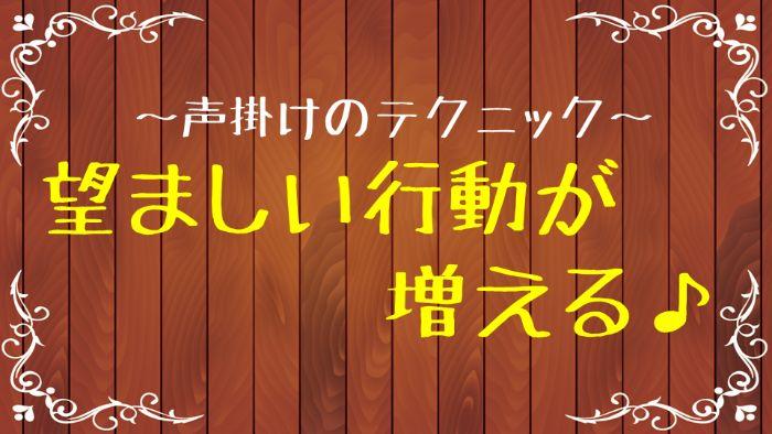 f:id:YUKAHISA:20200809091825j:plain