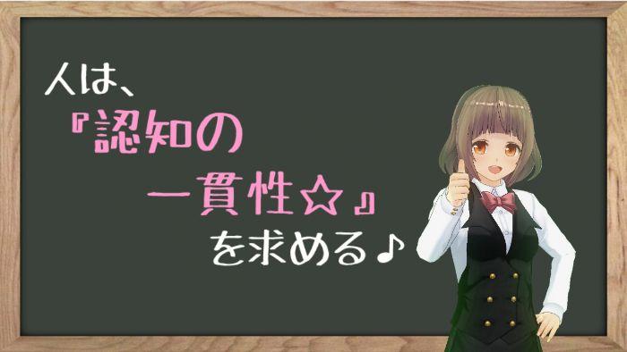 f:id:YUKAHISA:20200809095824j:plain