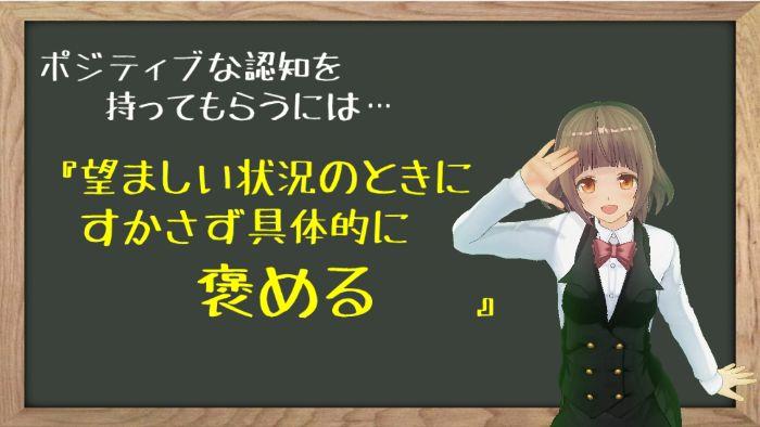 f:id:YUKAHISA:20200809100300j:plain