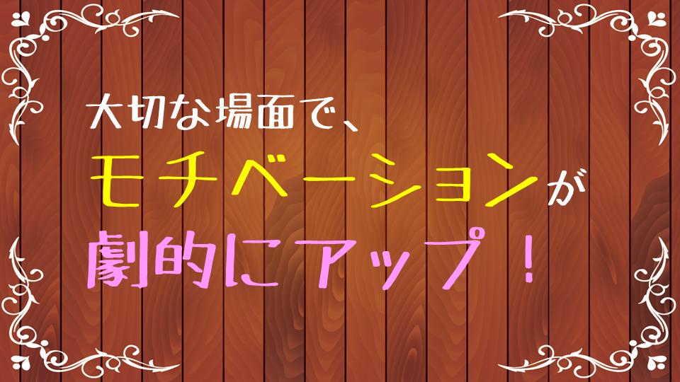 f:id:YUKAHISA:20200829171148p:plain