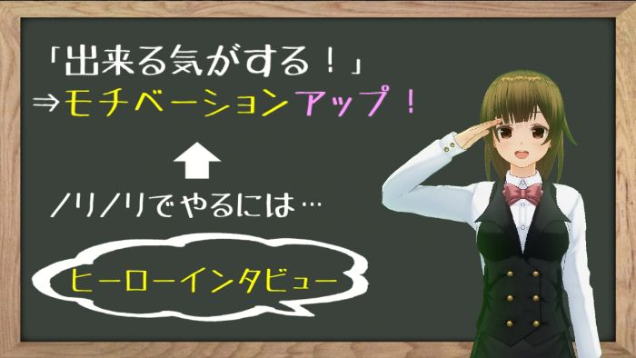 f:id:YUKAHISA:20200829171610j:plain