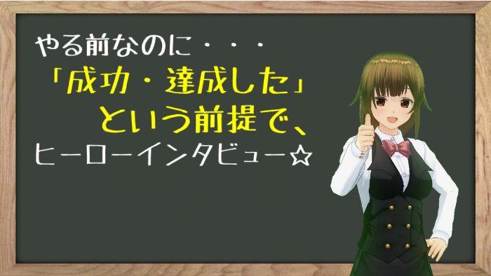 f:id:YUKAHISA:20200829171631j:plain