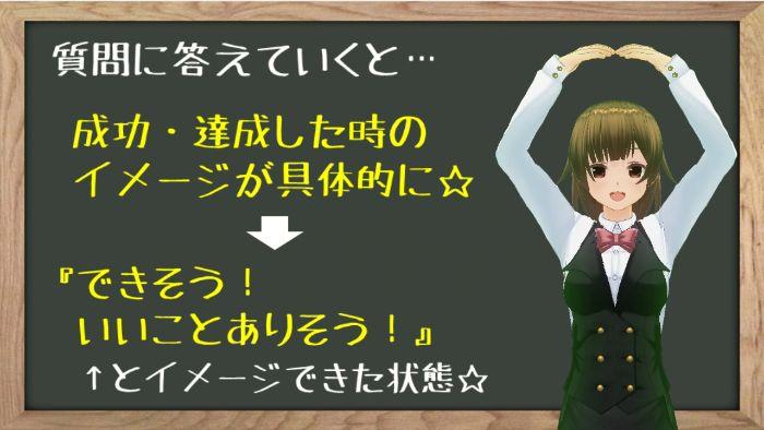 f:id:YUKAHISA:20200829171733j:plain
