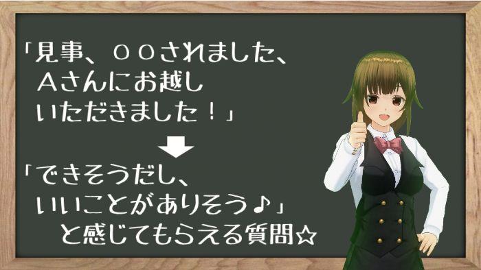 f:id:YUKAHISA:20200829171813j:plain