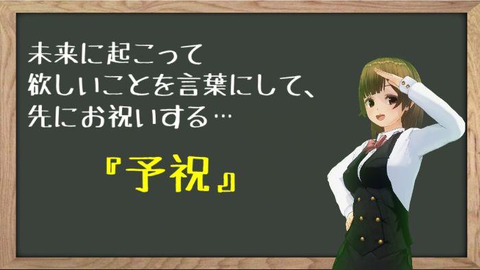 f:id:YUKAHISA:20200829171847j:plain