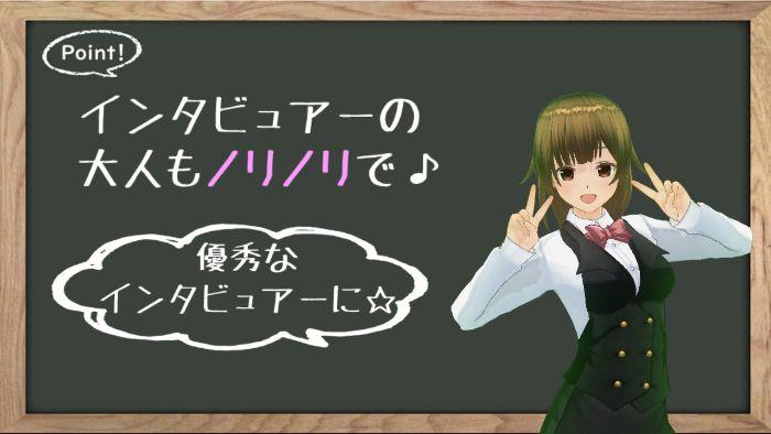 f:id:YUKAHISA:20200829171922j:plain