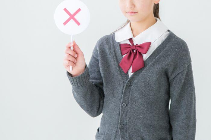 f:id:YUKAHISA:20200905073437j:plain