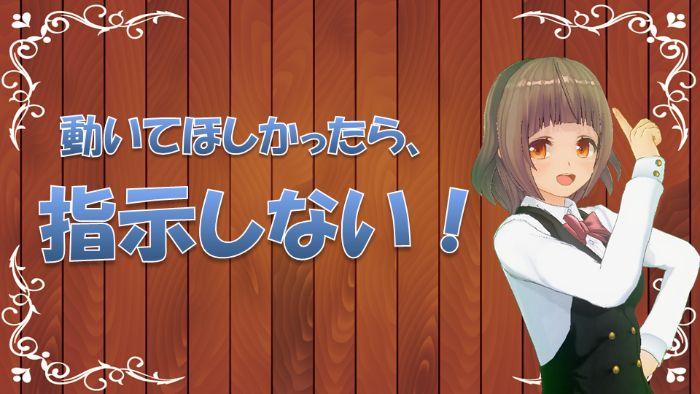 f:id:YUKAHISA:20200920211606j:plain