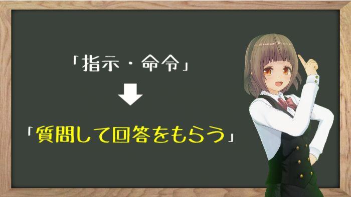 f:id:YUKAHISA:20200920211916j:plain
