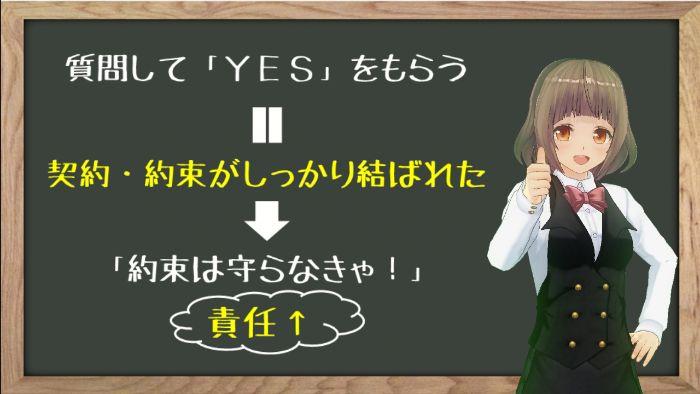 f:id:YUKAHISA:20200920211947j:plain