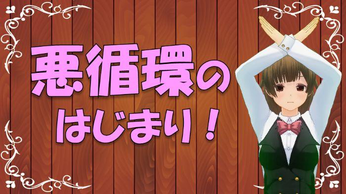 f:id:YUKAHISA:20201009002954j:plain