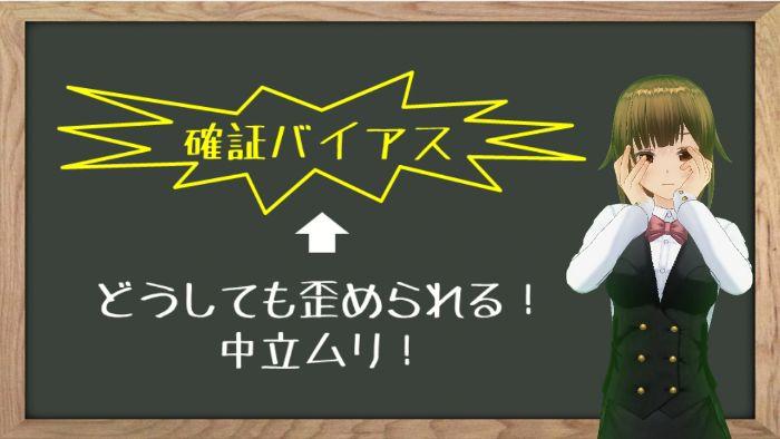 f:id:YUKAHISA:20201009003620j:plain