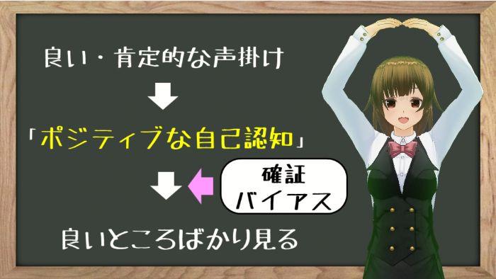 f:id:YUKAHISA:20201009003829j:plain