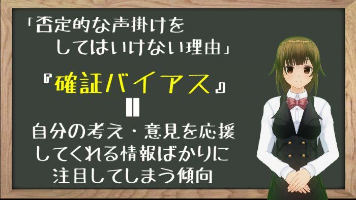 f:id:YUKAHISA:20201009003858j:plain