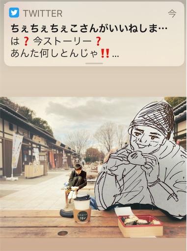 f:id:YUKI33620081:20210126113301j:image