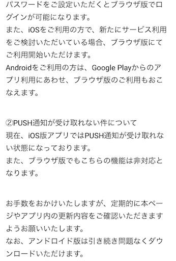 f:id:YUKI33620081:20211016061921j:image