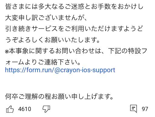 f:id:YUKI33620081:20211016061929j:image