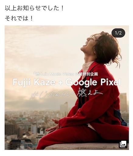f:id:YUKI33620081:20211018221902j:image