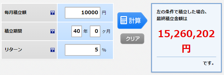 f:id:YUPIN:20210712150301p:plain