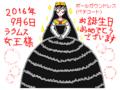 [ボールガウンドレス][ドレス]ラクムス女王様お誕生日おめでとう!ボールガウンドレス姿の女王様