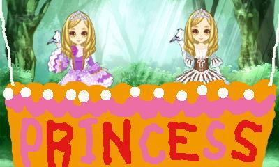 双子姫の気球(左側・姉、右側・妹)