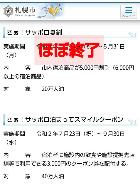 f:id:YUTAI:20200802185547j:image