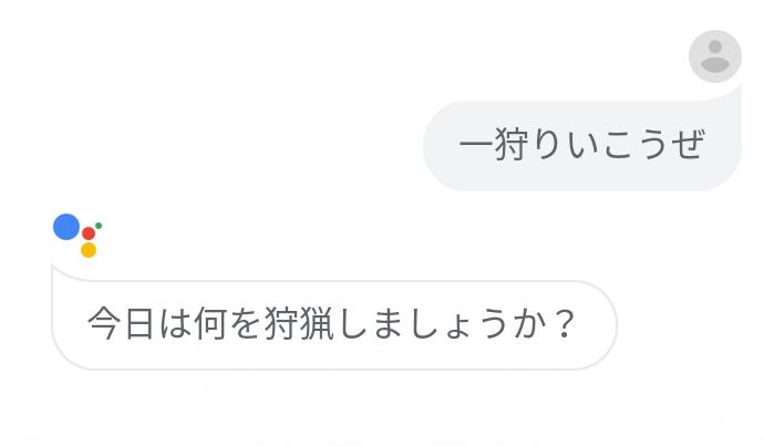 f:id:YUU8o:20190727001837p:plain